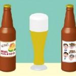 父の日に贈るビールは輸入ビールやプレミアムや地ビールはいかが?
