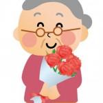 敬老の日のプレゼントを80代のおばあちゃんに孫が贈るおすすめは?